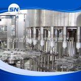 供应小瓶灌装机 茶饮料热灌装机 饮料灌装生产线灌装机