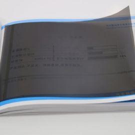 銷售汽車側後檔玻璃膜汽車太陽膜鈦金灰色手機螢幕貼膜