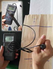竹皮水分测定仪,木皮水分测定仪,木片水分计MS-M