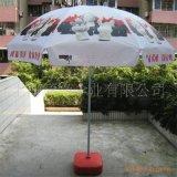 廣告遮陽傘、廣告沙灘傘、定製戶外廣告陽傘