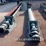 管式无轴螺旋输送机 螺旋输送机化工 不锈钢螺旋输送机厂