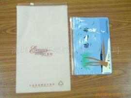 供應 eva化妝品包裝袋/環保袋