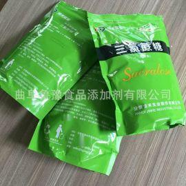 金禾三氯蔗糖 三氯半乳蔗糖 蔗糖素 1kg可起订