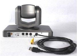 USB视频会议摄像机 (C368-USB)