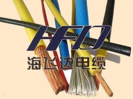 塑料绝缘耐高温电力电缆