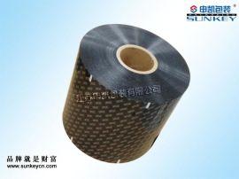 黑膜包装,铝箔膜,医用复合膜