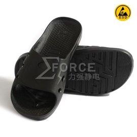 上海力强SPU防静电拖鞋 轻便拖鞋 防滑车间工作鞋