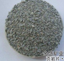 防水卷材彩石 (JSYY-015)