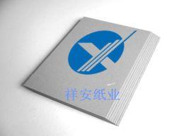 灰板纸供应商、箱包用灰板纸、远销福建浙江