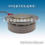 KP8可控矽
