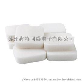 贝特3168铝箔垫片四季通用蜡