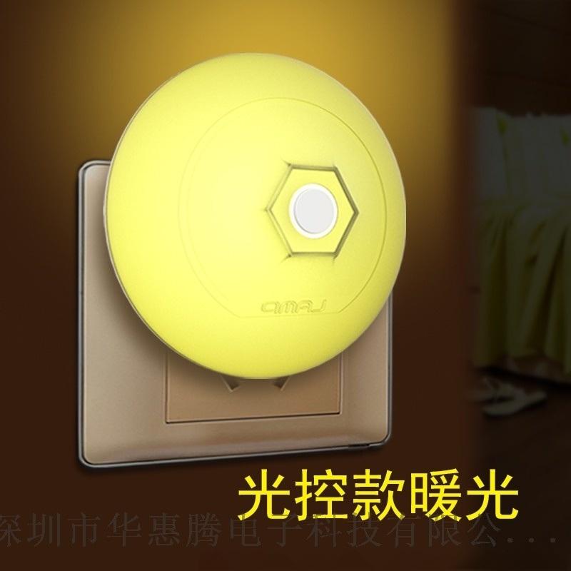 ABS小飛碟光控夜燈