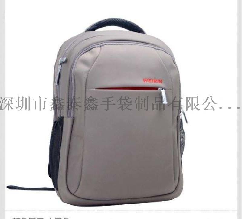 手提肩背商务公文笔记本电脑背包