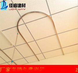铝合金U型输液轨道医用病房输液导轨尺寸可定制
