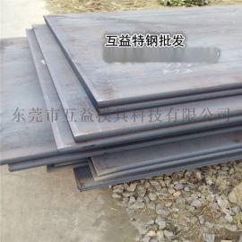 供应SAE1018钢板 热轧板卷 冷轧板卷