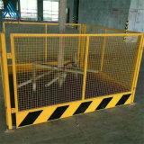 黃色施工欄杆/基坑施工護欄