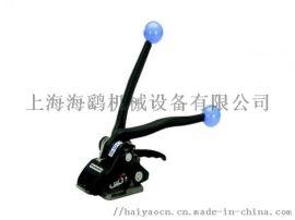 沈阳进口钢带捆扎机-OR-H47手动免扣捆扎机