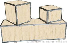 木箱加工厂 无锡太行包装生产钢带箱出口包装箱