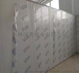 莱西净化板保护膜 彩钢蓝色保护膜2丝低粘