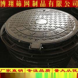 球墨铸铁圆形井盖 惠州博翔井盖