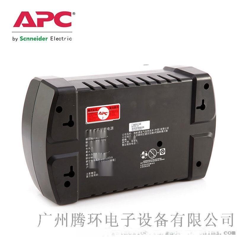 施耐德UPS電源 APC BK500-CH 後備式