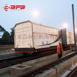 无轨升降车80吨电动平板车 火车电动牵引机车