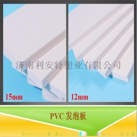10mm【高密度】PVC发泡板
