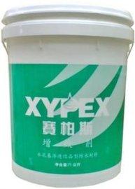 供应加拿大进口赛柏斯xypex25kg增效剂