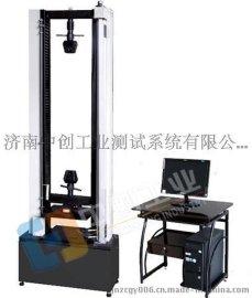 玻璃钢管环刚度试验机技术协议,玻璃钢管环柔度检测设备价格,波纹管环刚度测试机报价单