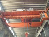 山東德魯克廠家直銷 金斗山牌 QD 型148t 雙樑吊鉤橋式起重機