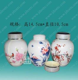 陶瓷食品罐 陶瓷罐直销价格