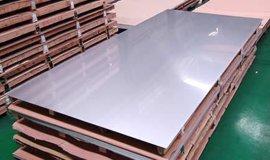 Monel 400镍铜合金ERNiCu-7镍基焊丝
