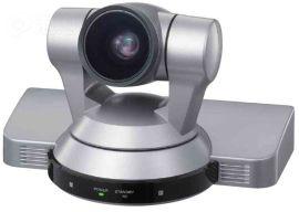 云络YOGOYL-HD1S视频会议摄像机