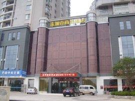 供应合肥宾馆酒店空气能热泵热水器中央热水系统工程低价安装