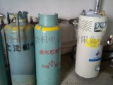 LPG氣化爐、電熱氣化器50KG/100KG/200KG/300KG