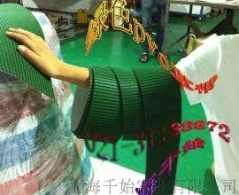 生产销售 PVC阻燃输送带 耐高温防滑环形输送带
