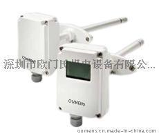风管道插入式温湿度焓值露点传感器变送器