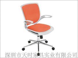 天时办公家具网布电脑椅 深圳办公家具职员椅