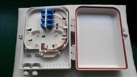 FTTP 16口塑料防水分光箱 分纤箱
