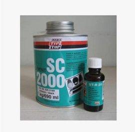 山西省sc2000硫化剂|太原市sc2000皮带胶|临汾市sc2000修补胶