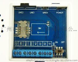 触摸式GSM双网智能防盗报 主机