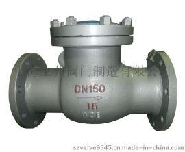 厂家生产提供 H41X不锈钢升降式止回阀