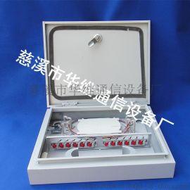光纤分纤箱 24芯室**墙式光缆分纤箱 光纤配线箱 光缆终端盒厂家直销可OEM定制