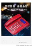 商务办公电话机、出口型