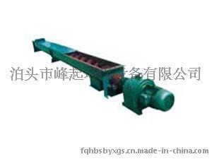 供应螺旋输送机管式螺旋输送机
