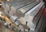 优质生产304不锈钢方棒 太钢304L不锈钢六角棒