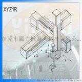 工厂定制可量身定做|四轴立式多关节机械手YL-XYZ1R