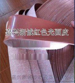 红色光面刺皮 平面包辊胶皮
