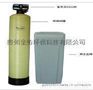 贵阳中央软水器贵州软水设备厂家直销