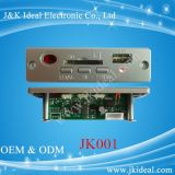JK001插卡MP3套件
